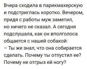 Почему