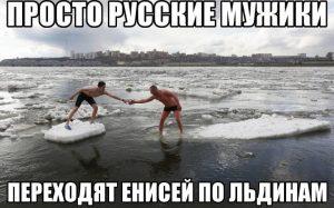 Переплывают
