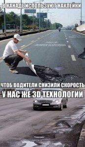 Технологии в России