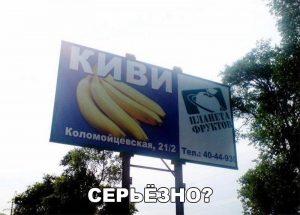 В России садили
