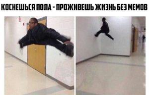 Я научился летать