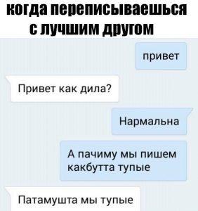 \Каламбур