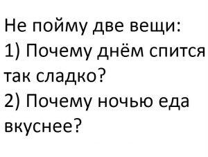 Сложный вопрос