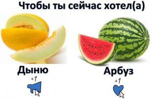Выбирайте