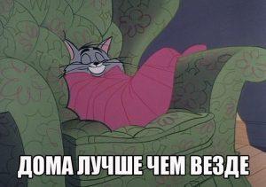 Кроме снов