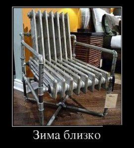 Кресло-обогреватель