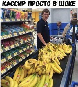 Любитель бананов