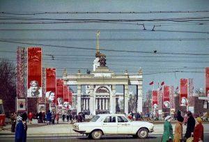 ВДНХ, СССР, Москва
