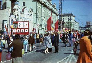 Первомай в СССР. Как это было.