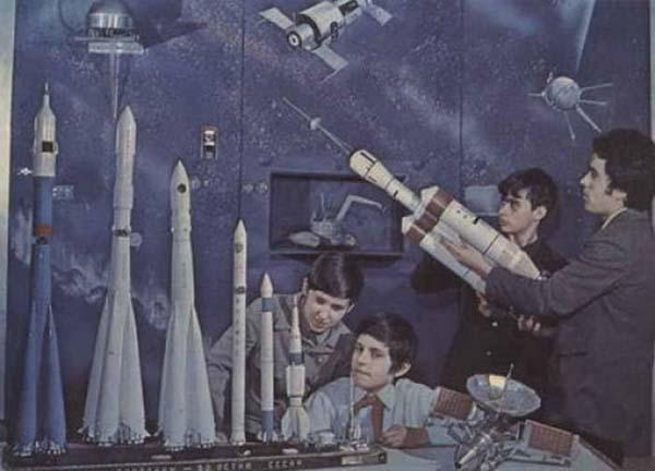 В планетарии. СССР. Как это было
