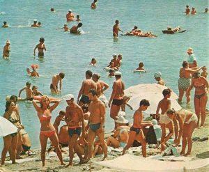 На пляже. СССР
