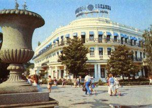 Гостиница Ореанда во времена СССР