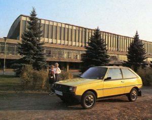 Запорожье. 80е. СССР