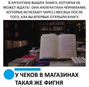 Теперь точно прочитаешь