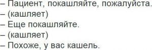 С вас 1000 рублей