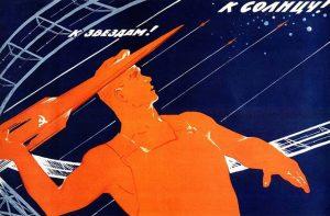 Космос. СССР. Плакат