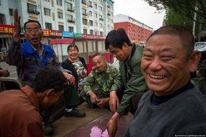 Люблю Китай