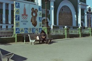 Тихое утро. Новосибирск 1980 год