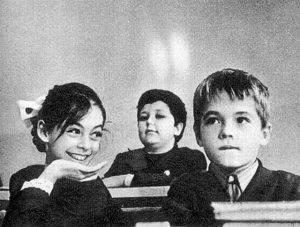 На уроке. СССР.